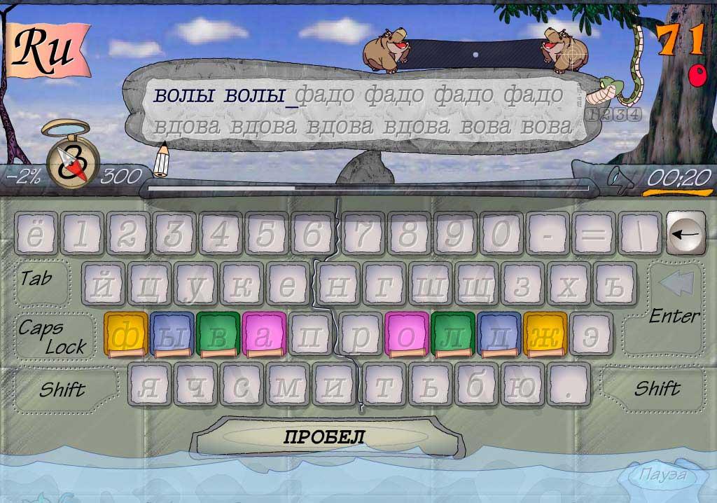 клавиатурный тренажер для детей скачать бесплатно - фото 4