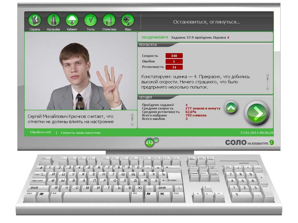 Новинки. кряк скачать соло на клавиатуре программу можно скачать с: 9.