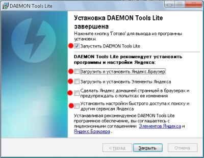 Как смонтировать образ диска в daemon tools или аналогичной