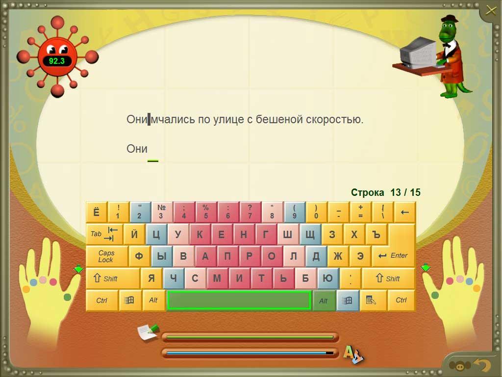 клавиатурный тренажер для детей скачать бесплатно - фото 2