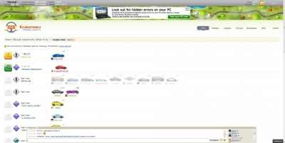 Выбор доступных игр в онлайн клавиатурном тренажере