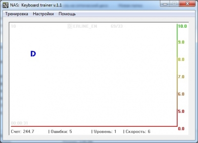 Keyboard trainer v.1.1