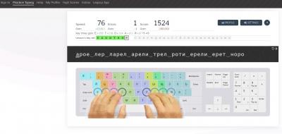 Клавиатурный тренажер онлайн Keybr